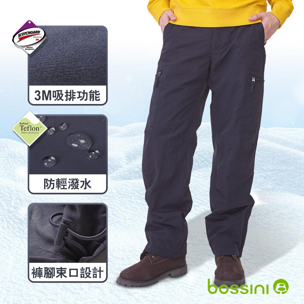 bossini男裝-(網路款)多功能防風雪褲黑