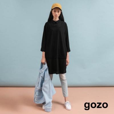 gozo 造型拼接假二件式洋裝(二色)