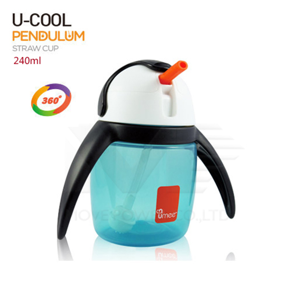 【任選】荷蘭《Umee 》優酷企鵝杯-藍240ml