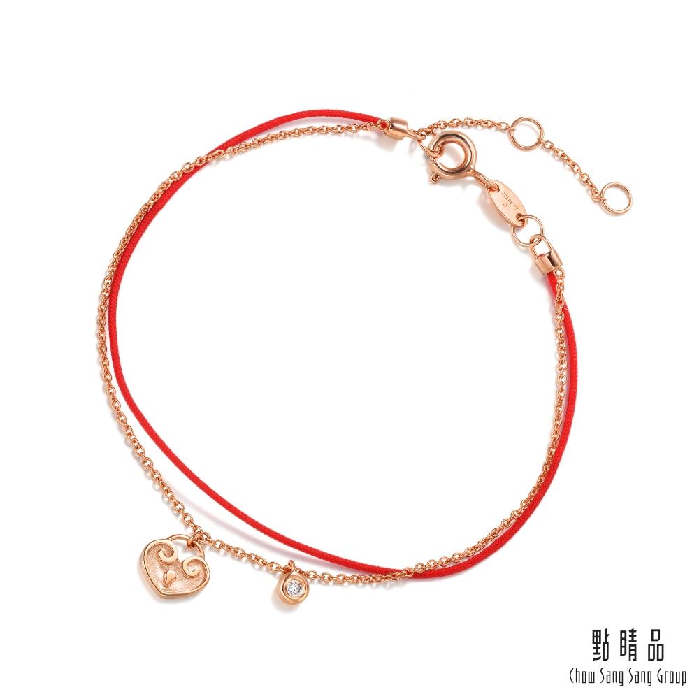 點睛品 如意 18K玫瑰金鑽石紅繩手鍊
