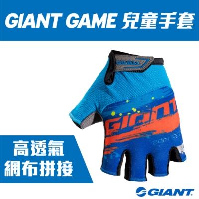 GIANT GAME 兒童手套