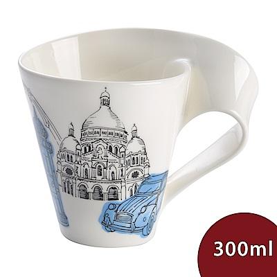 Villeroy & Boch 唯寶 城市波浪馬克杯-巴黎(300ml)