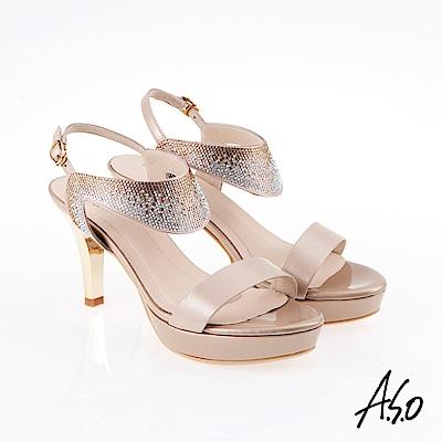 A.S.O 炫麗魅惑 漸層水鑽奈米高跟鞋 卡其