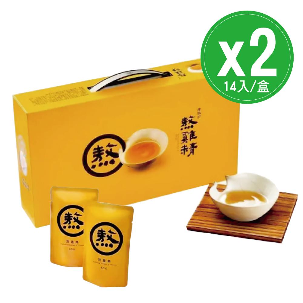 老協珍 熬雞精-14入×2盒