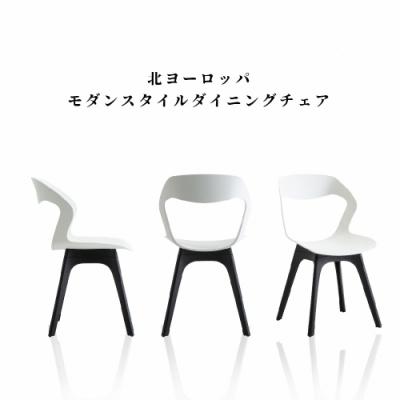 E-home Diva北歐現代造型餐椅 白色