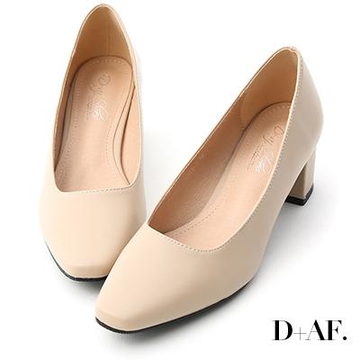 D+AF 溫柔色調.素面方頭美型中跟鞋*杏