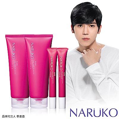NARUKO牛爾 森玫瑰水立方洗面霜EXx2+保濕緊彈亮眼精華x2