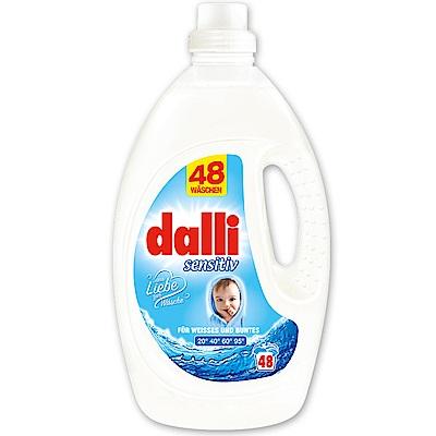 【麗嬰房】德國 dalli 達麗 抗敏洗衣精-3.6L