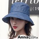 AnnaSofia 牛仔丹寧風 遮陽防曬漁夫帽盆帽(深藍系)