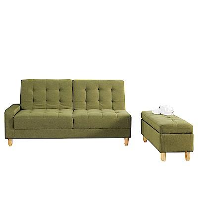 品家居 史瑞亞麻布展開式沙發床(三人+凳)-168x80x82cm-免組