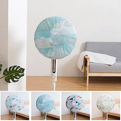 [aiken]2入組 印花防塵風扇罩