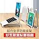 小天P5 筆電支架 鋁合金 便攜式散熱平板支架 立式收納架/多功能電腦支架 product thumbnail 2