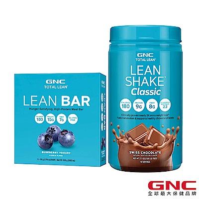 GNC健安喜 美諾婷巧克力飲品+藍莓優格代餐棒 組合