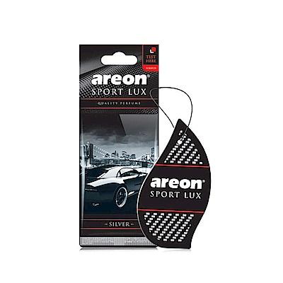 AREON歐洲進口香氛 - 香水片型系列
