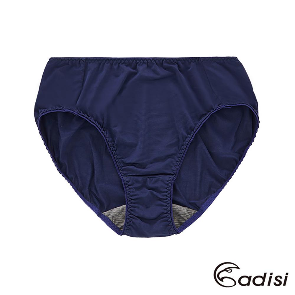 ADISI 女中腰彈性抗菌三角內褲AUP1911047 / 青玉