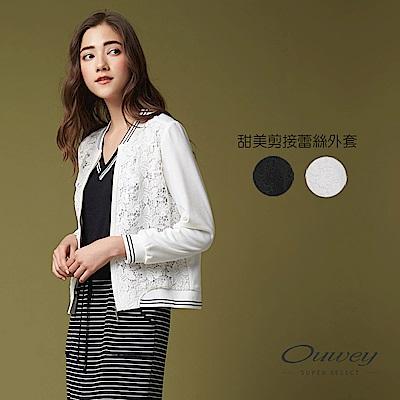 OUWEY歐薇 甜美率性剪接蕾絲外套(黑/白)