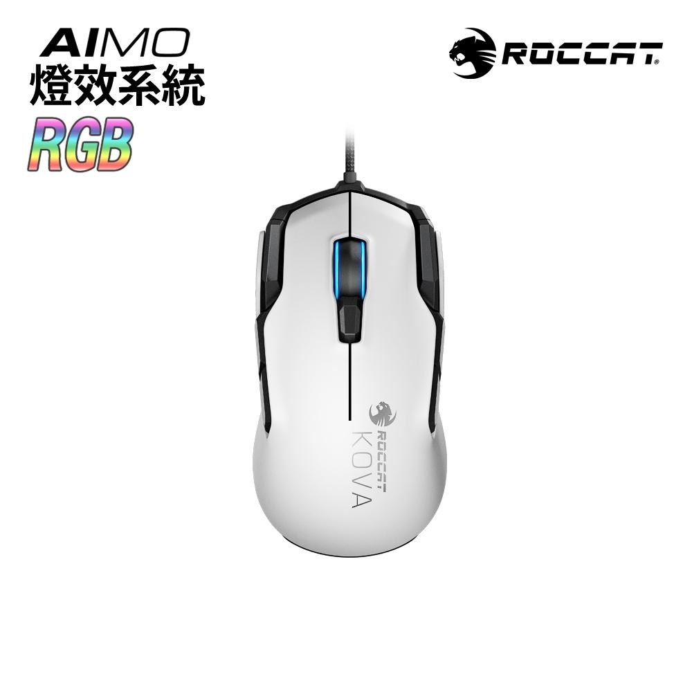 【ROCCAT】KOVA AIMO 電競滑鼠-白