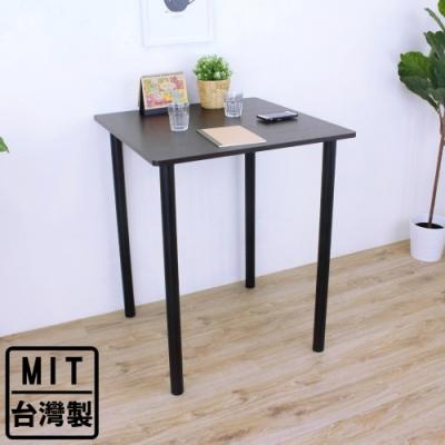頂堅 寬80x高98/公分-正方形高腳桌 吧台桌 洽談桌 酒吧桌 餐桌 三色