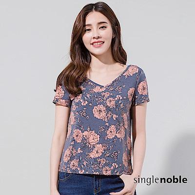 獨身貴族 莫蘭迪色手繪牡丹花卉短袖T恤(1色)