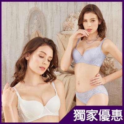[時時樂限定]U&Z 開運-開運邂逅 美背款B-E罩內衣(白/紫擇一)-台灣奧黛莉集團