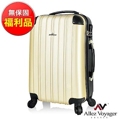 福利品 法國奧莉薇閣 28吋行李箱 ABS霧面防刮旅行箱 箱見歡-絢彩系列(金黑)
