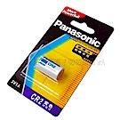 Panasonic 升級版 CR2 CR2R 一次性鋰電池 3V (2入)
