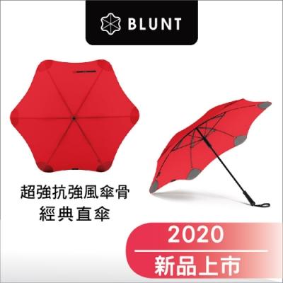 2020 新款_ BLUNT Classic_ 直傘 經典款-動感紅