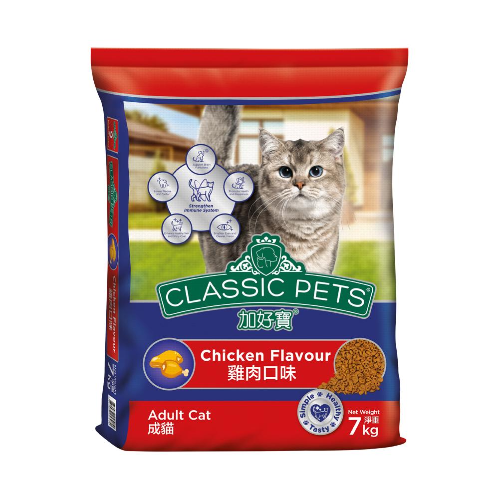 Classic Pets 加好寶乾貓糧 – 雞肉口味 7kg