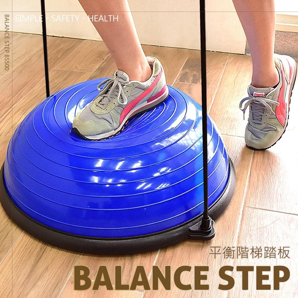 平衡球階梯踏板+彈力繩