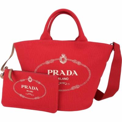 PRADA Giardiniera 中型單寧帆布印花兩用包(紅色)