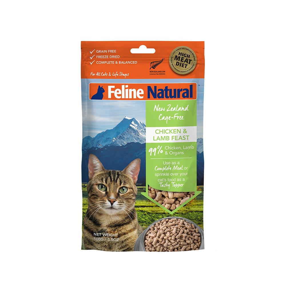 紐西蘭K9 Natural冷凍乾燥貓咪生食餐99% 雞肉+羊肉  100G
