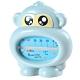 iSFun萌眼猴子 嬰兒沐浴輔助水溫度計 product thumbnail 1
