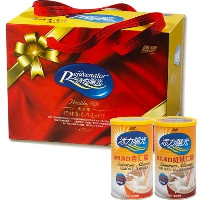 嘉懋活力陽光 初乳蛋白系列兩入養生禮盒(500g*2罐/盒;奶素)