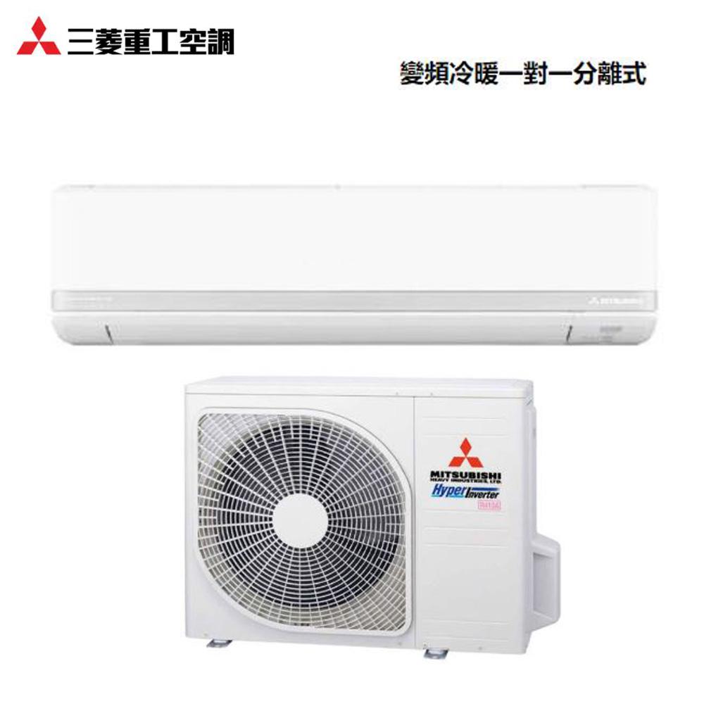 MITSUBISH三菱重工 4-6坪冷暖變頻冷氣DXK35ZMXT-S/DXC35ZMXT