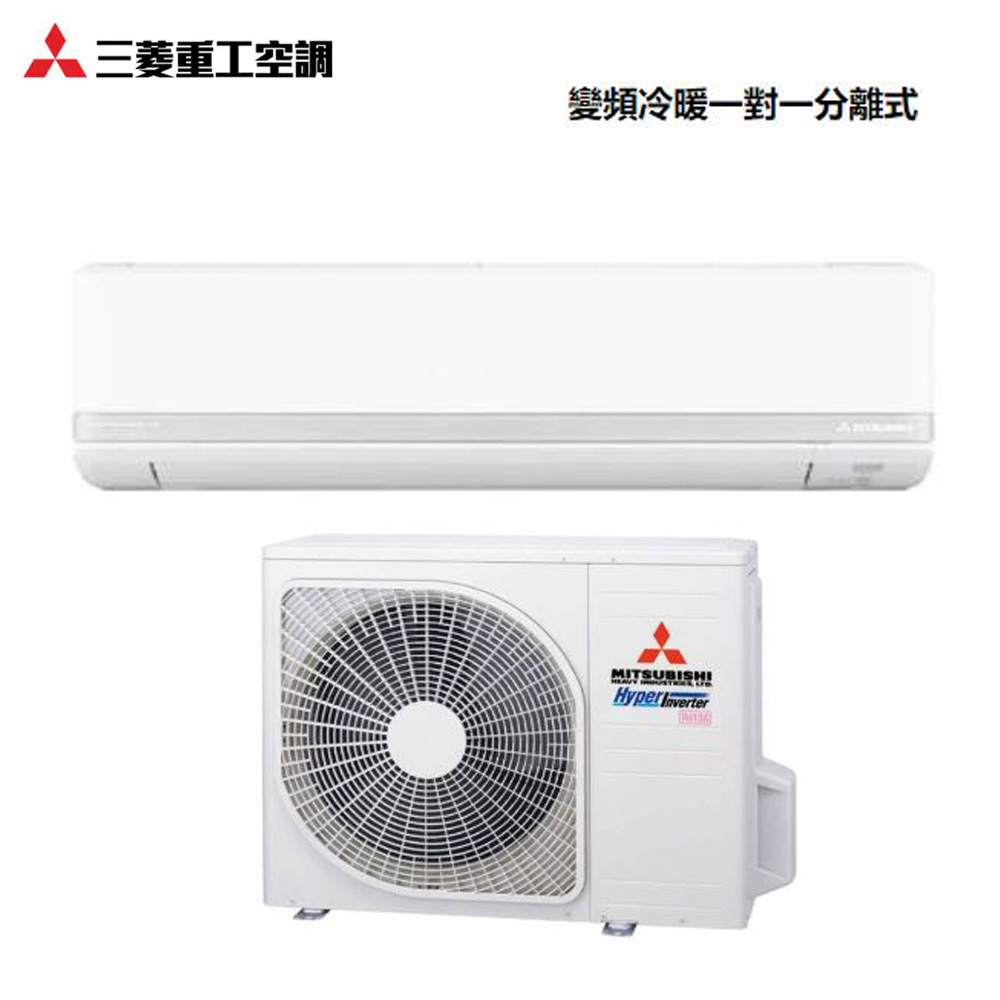 MITSUBISH三菱重工10-12坪冷暖變頻冷氣DXK71ZRT-S/DXC71ZRT
