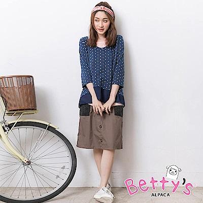 betty's貝蒂思 腰間抽繩鬆緊雙口袋及膝裙(咖啡色)