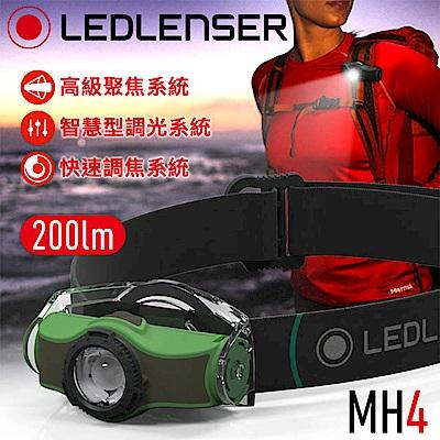 德國 Ledlenser MH4 專業伸縮調焦頭燈(綠)