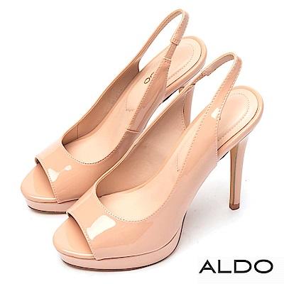 ALDO 都會原色亮面魚口剪裁拉帶式細高跟涼鞋~氣質裸色