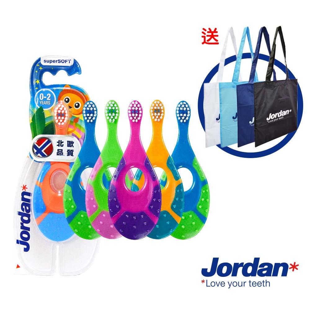 Jordan兒童牙刷6入組