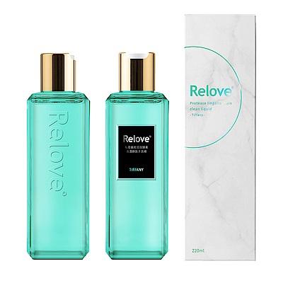 Relove私密衣物蛋白酵素去漬抑菌手洗精/蒂芬妮綠 220ml