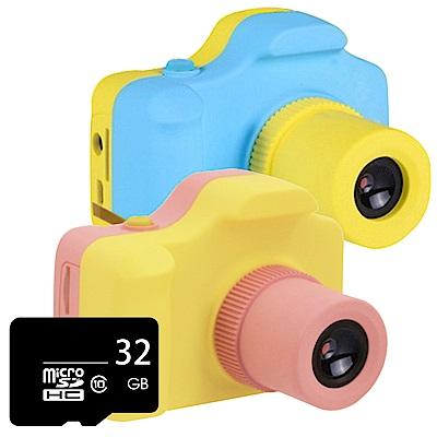 (贈32GB記憶卡) YT-01 PLUS 馬卡龍攝錄影兒童數位相機