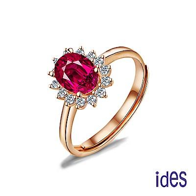ides愛蒂思 歐美設計彩寶系列碧璽紅寶晶鑽戒指/氣質王妃
