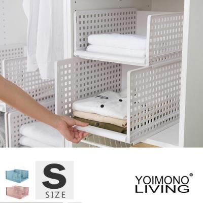 YOIMONO LIVING 「收納職人」開放抽屜式收納櫃 (小) (2入組)