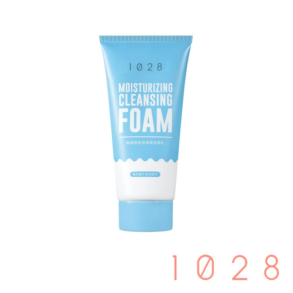 1028 超綿感泡泡保濕洗面乳(40ml)