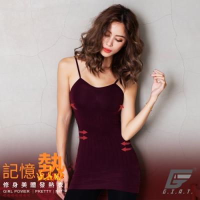 GIAT台灣製200D記憶熱機能美體發熱衣(細肩款-暗酒紅)
