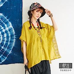 潘克拉 蕾絲鈎花V領抽繩棉罩衫-黃/藍