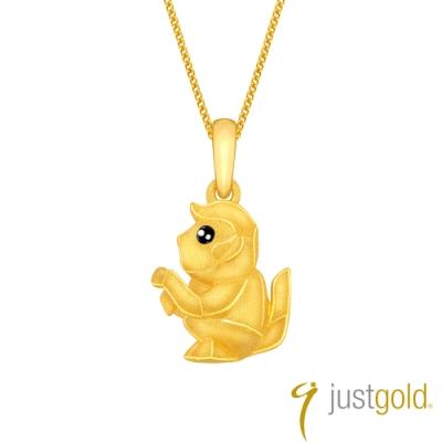 【Just Gold 鎮金店】祈願CUTIE 十二生肖系列純金吊墜-猴