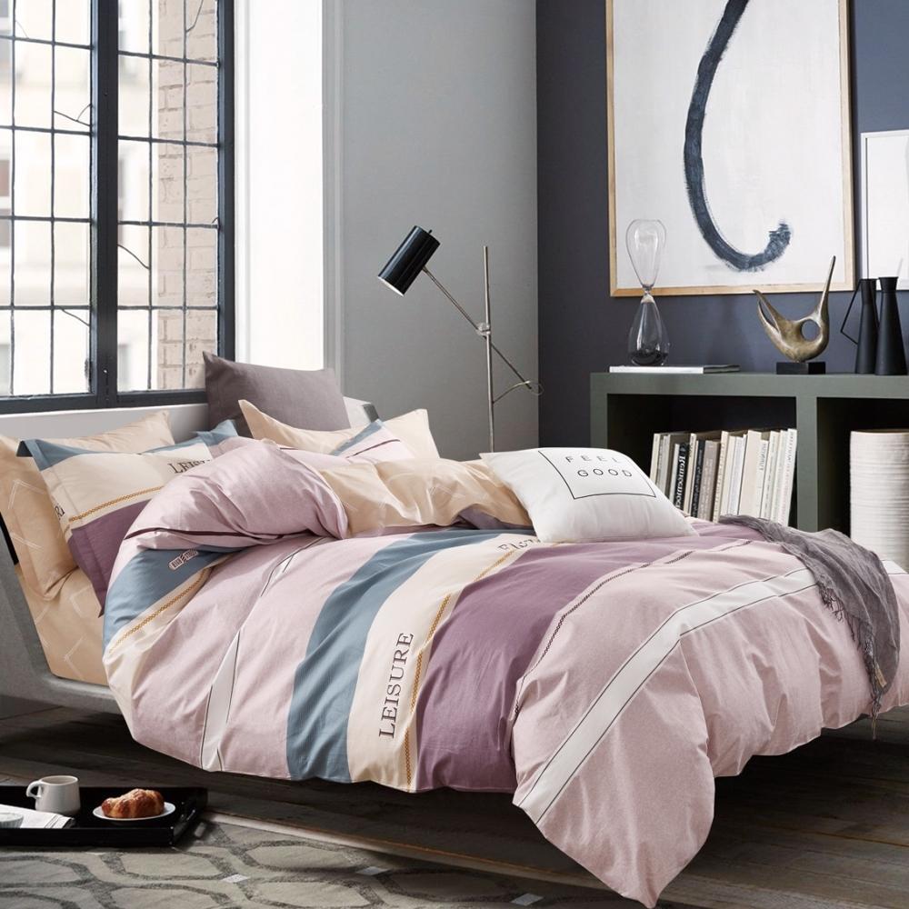 La Lune MIT 頂級精梳棉200織紗單人床包雙人被套三件組 雷曼德-紅