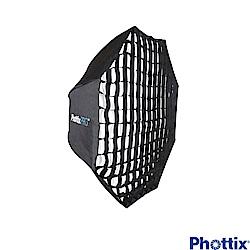 Phottix 120公分PRO系列帶網格內銀色八角傘式柔光罩-82486