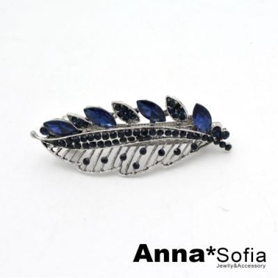 【滿額再7折】AnnaSofia 流線鏤葉藍晶 純手工髮夾邊夾